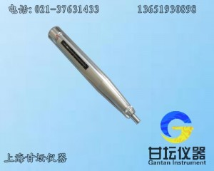 AT-1000型高强回弹仪
