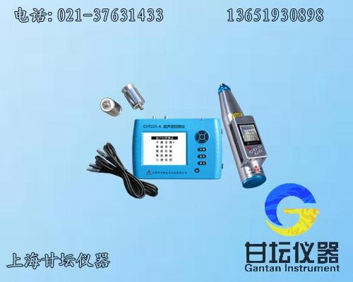 数显超声波回弹仪AHT225-A红外传输通讯