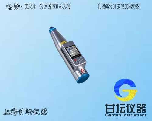 AT20-V 一体式数显砂浆回弹仪(无线蓝牙数据传输)